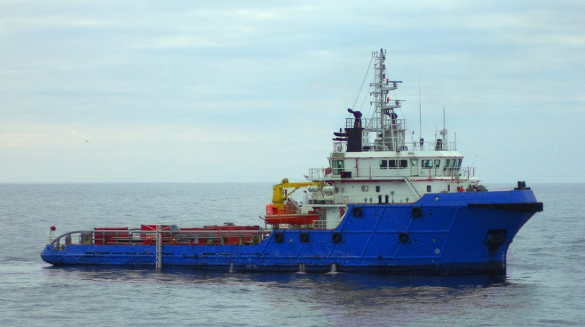 59M Anchor Handling Supply Vessel AHTS for Sale Ref: 1276