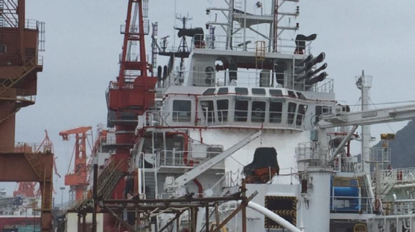 59M Multi-Purpose Support Vessel For Sale Ref-1251