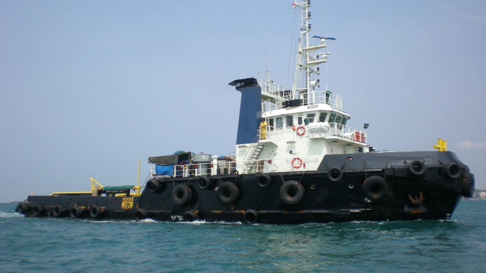 40m 5000Bhp AHT - Utility Tug for Sale or Charter