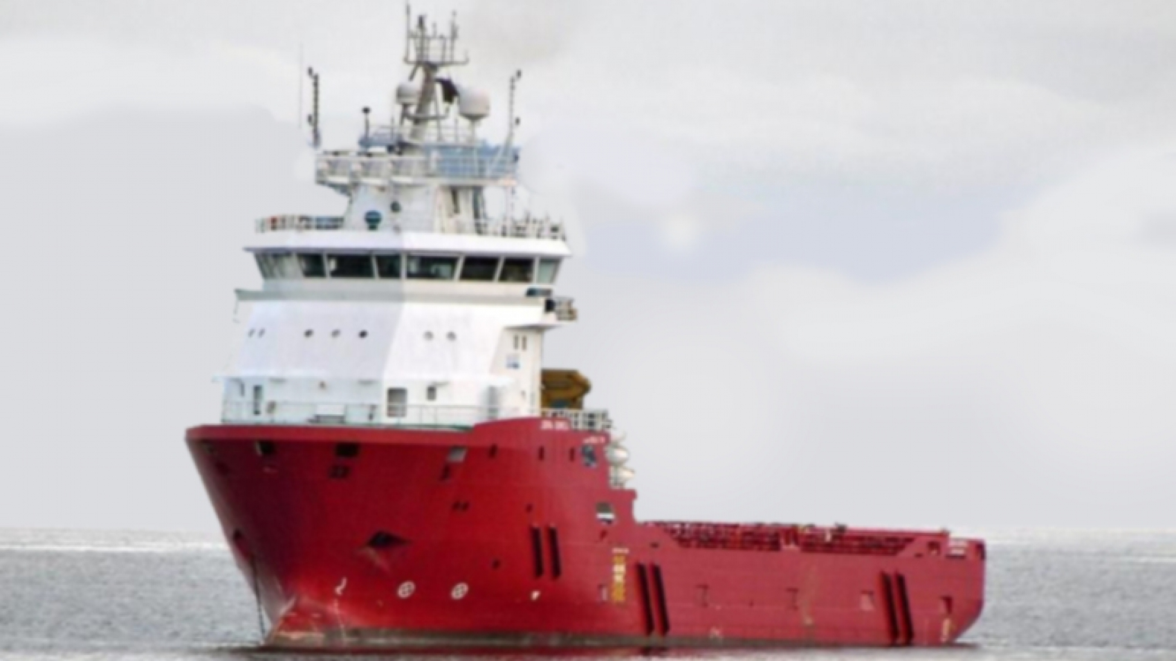 75m DP2 Platform Supply Vessel for Sale