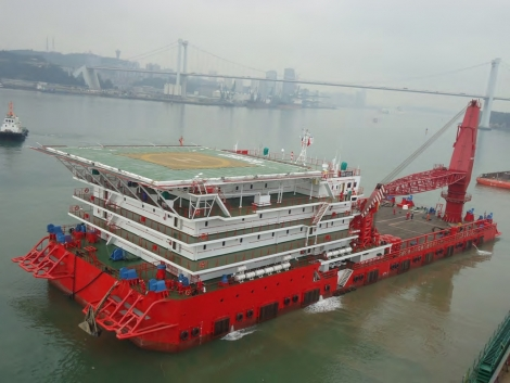 300P Accommodation Work Barge For Sale - FileCH-20225