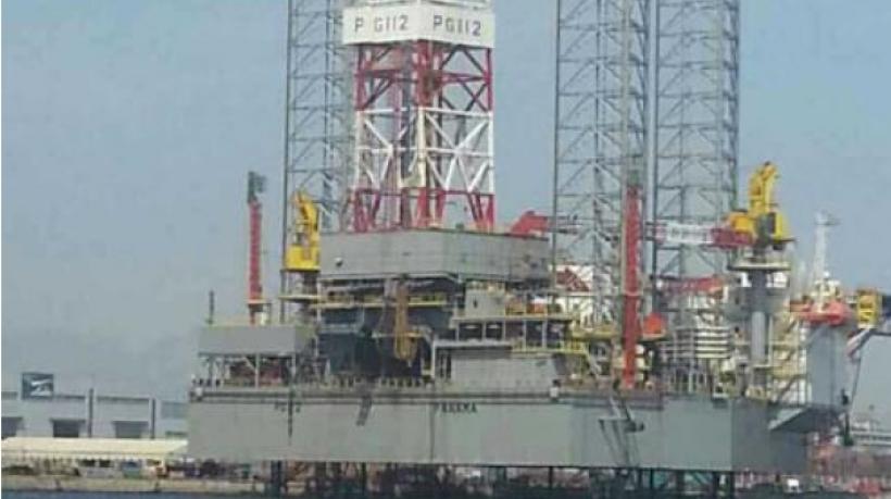300ft Jack-up Drilling Platform for Sale
