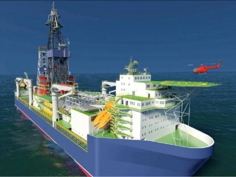 DP3 Drill Ship for Sale