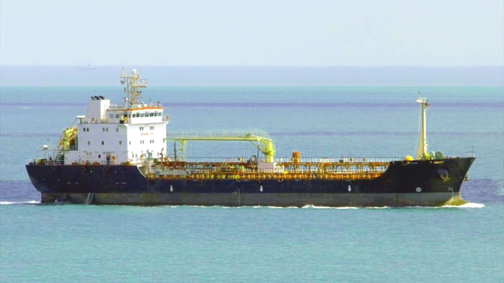7000 DWT Bunkering Tanker for Sale or Charter