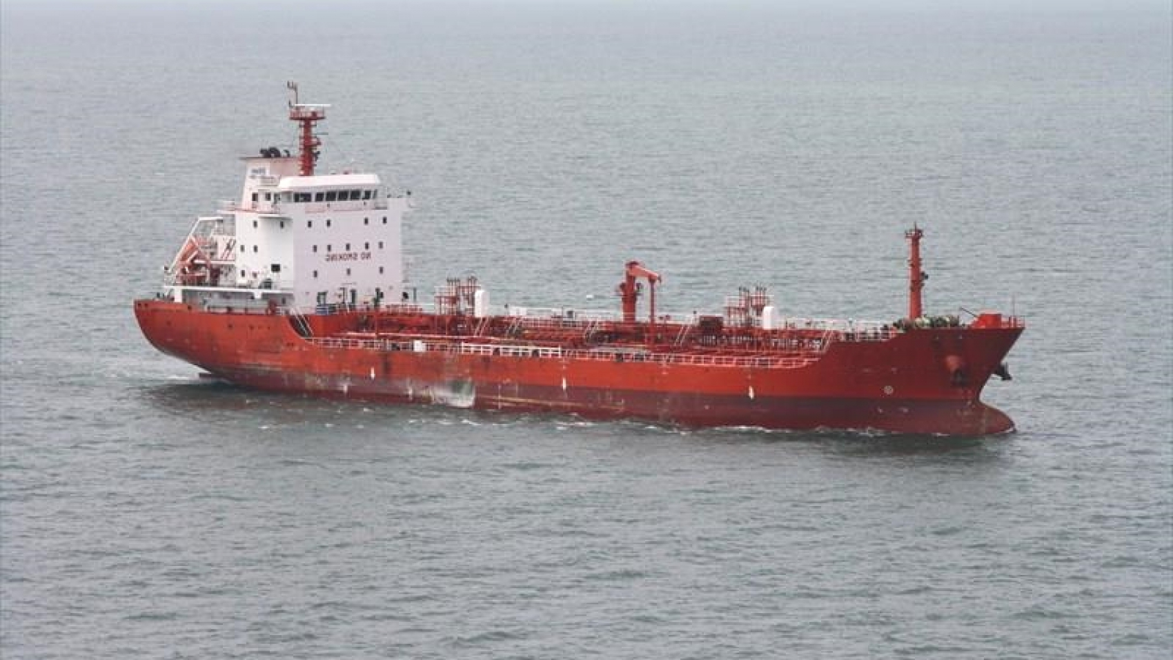 9000 DWT Oil Chemical Tanker for Sale or Charter